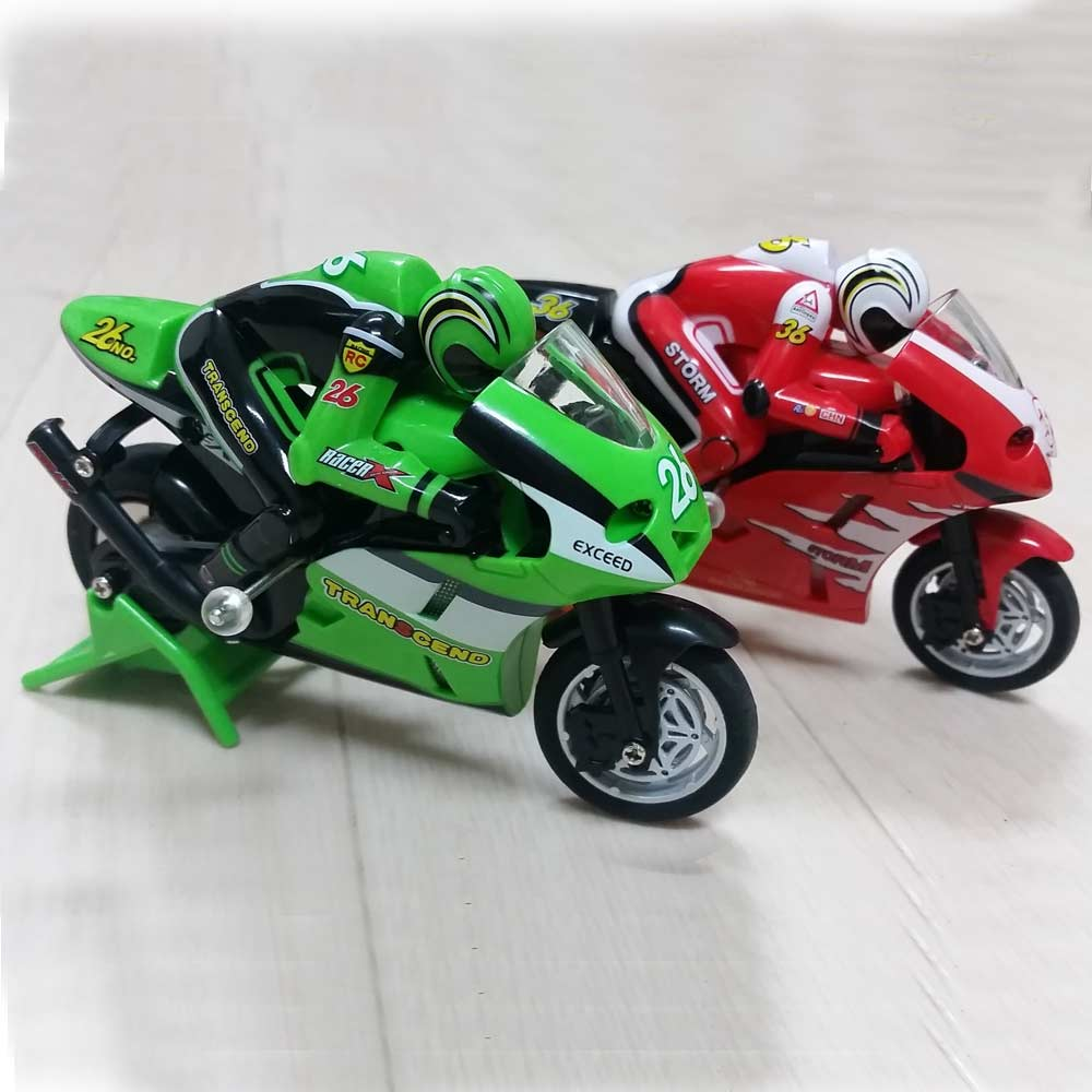 RC Motor | MegaGadgets