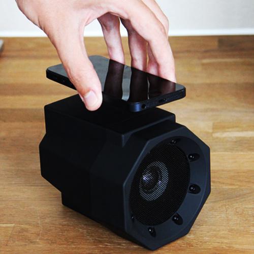 Boombox Touchspeaker | MegaGadgets